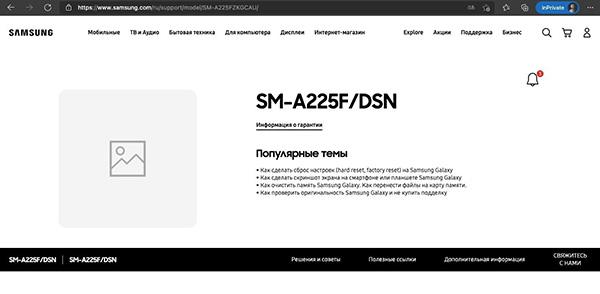 Trang web hỗ trợ Samsung Galaxy A22 tại Nga chính thức hoạt động