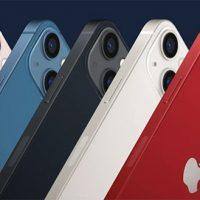 iPhone 13 Min mang đến 5 lựa chọn phiên bản màu sắc